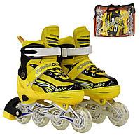 Ролики Best Rollers размер M 35-38  PVC раздвижные, переднее колесо со светом