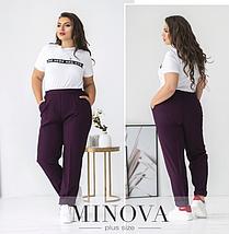 Фіолетові жіночі брюки батал Розміри 48. 50. 52, фото 2