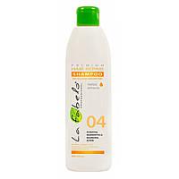 Шампунь восстановление для сухих и окрашенных волос La Fabelo Premium 04 Hair Repair 300 мл (01490102901)