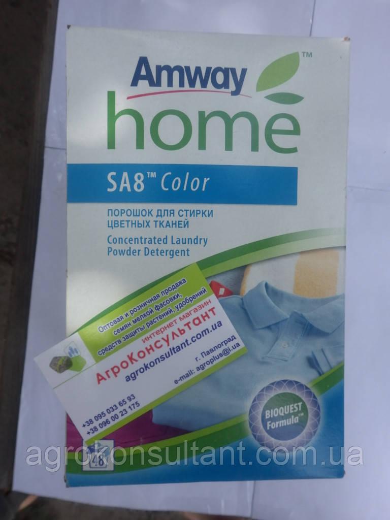 Концентрований порошок для прання кольорових тканин, 3 кг AMWAY HOME™ SA8™ Color