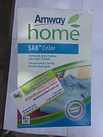 Концентрированный порошок для стирки цветных тканей, 3 кг AMWAY HOME™ SA8™ Color