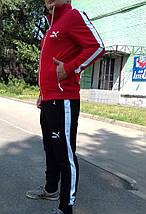 Мужской спортивный костюм Puma х/б, фото 3