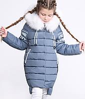 Куртка зимняя на девочку с опушкой на капюшоне, с 116-158 размер