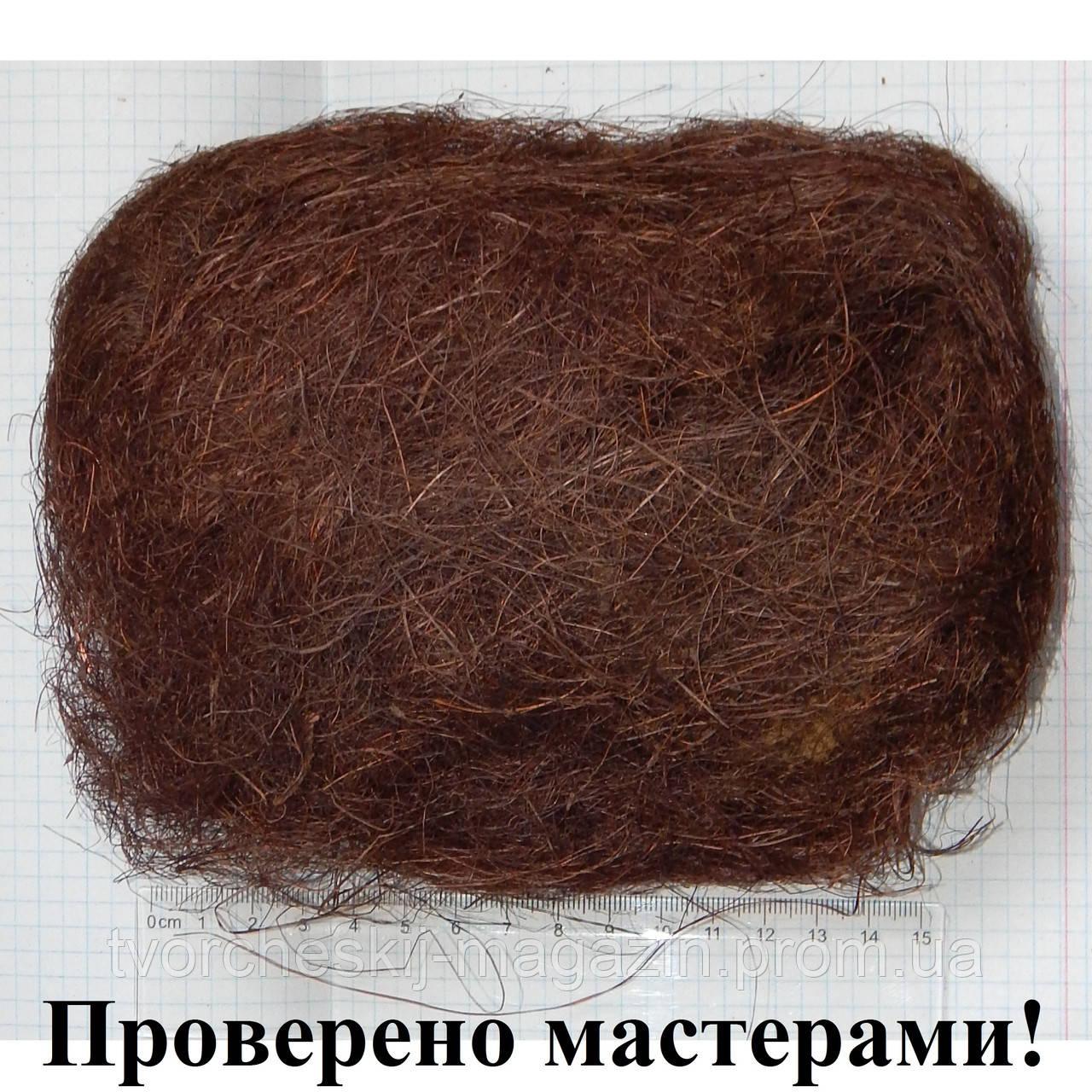 Сизаль натуральная 50 г, коричневая