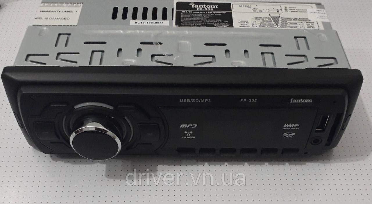 Автомагнітола на USB флешці, зелена підсвітка FP-302 AUX
