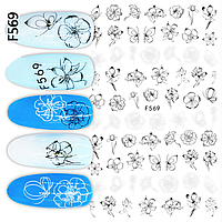 Слайдер водный для дизайна ногтей F569