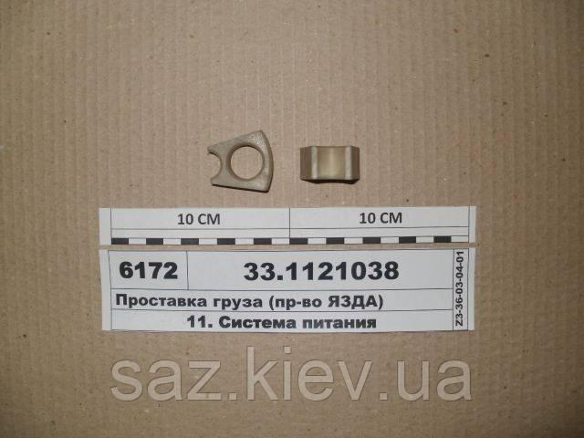 Проставка груза (пр-во ЯЗДА), 33.1121038, КамАЗ