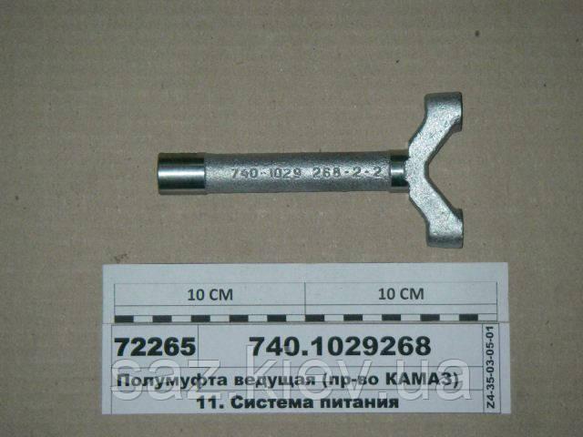 Полумуфта ведуча (пр-во КАМАЗ), 740.1029268