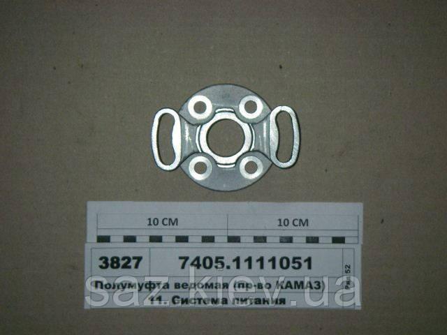 Полумуфта ведомая (пр-во КАМАЗ), 7405.1111051