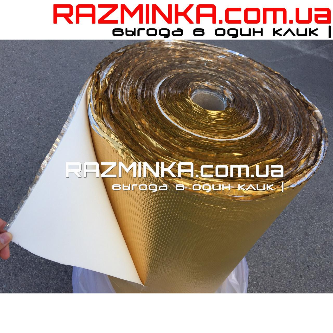 Золотой Изолон ППЭ 2мм с белым основанием (15 кв.м.)