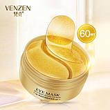 Гидрогелевые патчи GOLD с золотом для глаз Venzen Eye Mask, 60 шт, фото 4