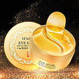 Гидрогелевые патчи GOLD с золотом для глаз Venzen Eye Mask, 60 шт, фото 5