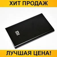 Портативный аккумулятор Xlaomi Power Bank 12000 mAh