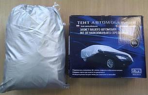 Тент автомобильный СС11105 S серый 406х165х120(8762), фото 2