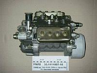ТНВД КамАЗ дв. 740.10-20, 220л.с. (пр-во ЯЗДА), 33.1111007-10 топливный насос высокого давления