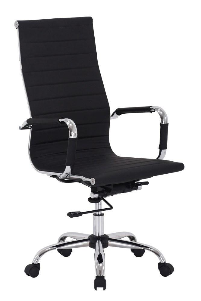 Комп'ютерне крісло Q-040 Signal чорний