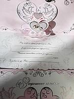 Пригласительные на свадьбу 3D