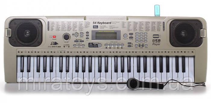 ✅Піаніно-синтезатор MQ 807 USB 54 клавіш, mp3, usb, мікрофон, від мережі, 2 динаміка