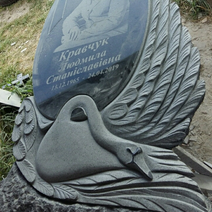Памятник з граніту та вирізаний лебідь