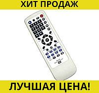 RM-230E DVD УНИВЕРСАЛЬНЫЙ ДИСТАНЦИОННЫЙ ПУЛЬТ