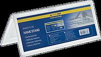 Информационная табличка Buromax двухсторонняя 200*72 мм