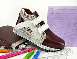 Ортопедические кроссовки для девочек VIKRAM.ORTO с 27р по 40р