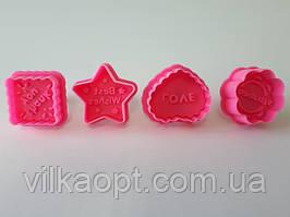 Наборы кондитерских плунжеров для мастики и печенья пластиковый Пожелания 4 штуки