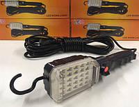 Ліхтар WD-041 LED-переноска з магнітним кріпленням і рухомим крюком чорний