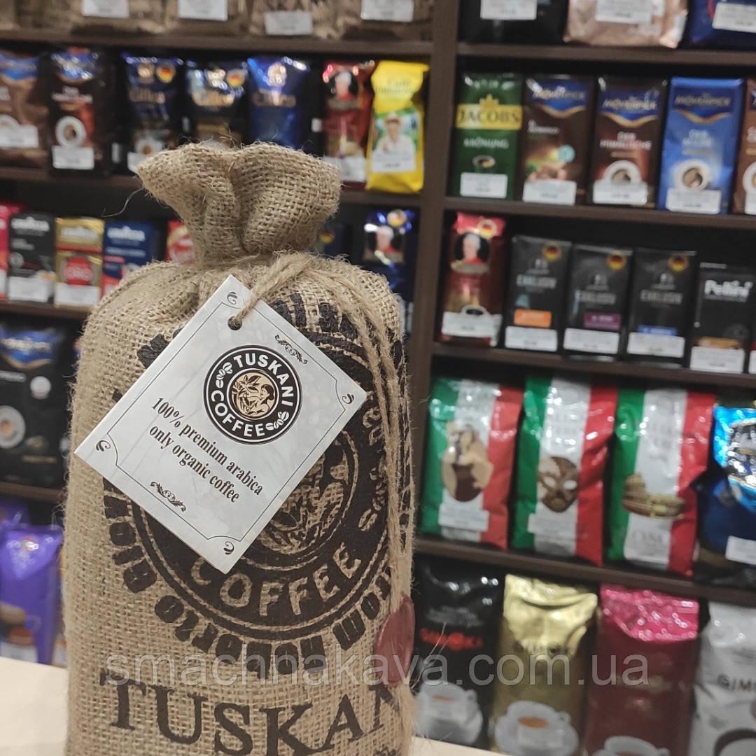 Кофе в зернах Tuskani 100% premium arabica