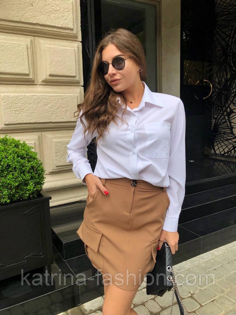 Женский стильный комплект: белая блуза и юбка с накладными боковыми карманами (в расцветках)