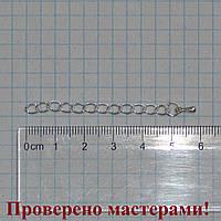 """Удлинитель для цепочки 5 см, серебристый, """"капелька"""""""