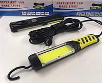Ліхтар WD-039 LED-переноска з магнітним кріпленням і рухомим крюком чорний