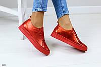 Женские кожаные красные кеды