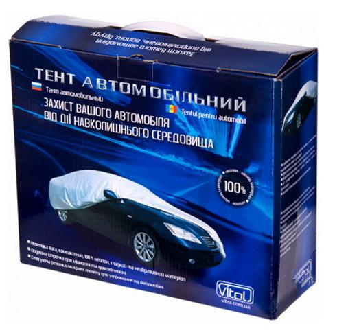 Тент автомобильный CС11105 L 483x178x120 серый (8766)