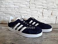 Мужские кеды в стиле Adidas Gazelle (синие), 42, 43