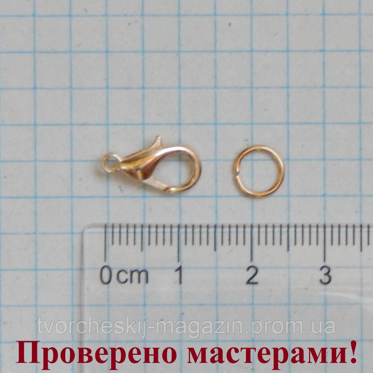 Застежка карабин для цепочки и браслета, золотистый 1,4 см с колечком 7 мм в комплекте