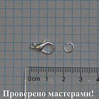 Застежка карабин для украшений 1,4 см, серебристый с колечком 6 мм в комплекте