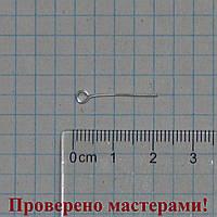 Булавка бижутерная 2 см, серебристая,1 шт.