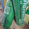 Агроволокно Agreen (агрин) 6,35*23УК  - 200метров