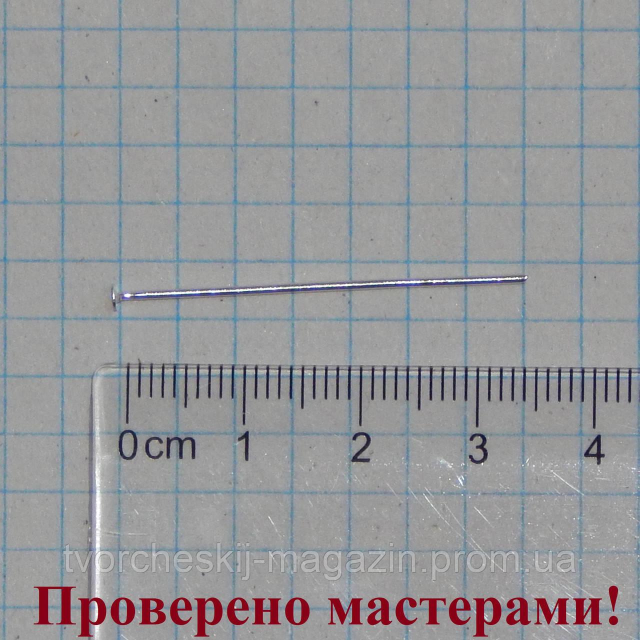 Бижутерный гвоздик (штифт, пин), 3 см, серебристый,1 шт.