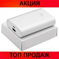 Портативный аккумулятор Xlaomi Power Bank 10000 mAh!Хит цена