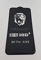 Premium Защитное стекло iPhone X  /Xs 10D Premium
