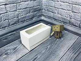 *10 шт* / Коробка для 2-ух кексов / 170х85х90 мм / Белая / окно-обычн