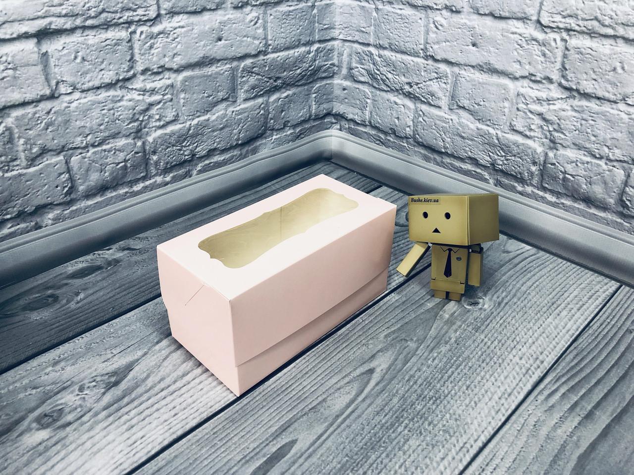 *10 шт* / Коробка для 2-ух кексов / 170х85х90 мм / печать-Пудр / окно-обычн  / лк