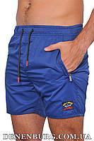 Пляжні шорти чоловічі PAUL & SHARK 19-S-207 сині, фото 1