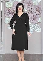 / Размер48,50,52,54,56,58 / Женское трикотажное платье с длинным рукавом прилегающего силуэта