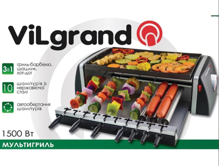 Электрошашлычница 3 в 1 (ШАШЛЫК, ГРИЛЬ-БАРБЕКЮ, ХОТ-ДОГ) 1500 ВТ) ViLgrand V1507GВ_hot_dog
