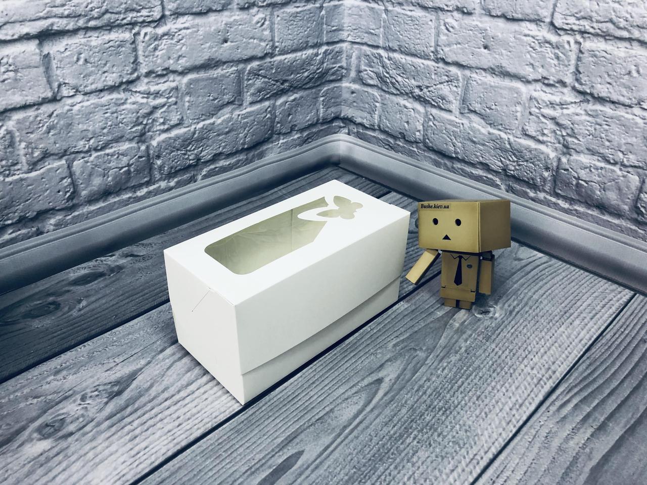 *10 шт* / Коробка для 2-ух кексов / 170х85х90 мм / Белая / окно-Бабочка