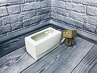 *10 шт* / Коробка для 2-ух кексов / 170х85х90 мм / Белая / окно-Бабочка, фото 1