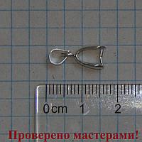 Держатель для кулона 1,7 см серебристый,1 шт.